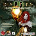 Игра Disciples 2 скачать (бесплатно скачать disciples восстание эльфов)